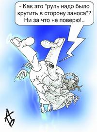 """Изображение """"http://www.myslo.ru/art_images/628/Auto.jpg"""" не может быть показано, так как содержит ошибки."""