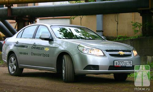 Бизнес-класс в видении Chevrolet