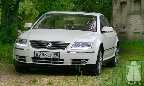 Представитель высшего эшелона VW