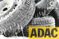 ADAC: тесты 14-дюймовых зимних шин