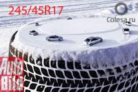 Autobild: тесты зимних шин типоразмера 245/45R17