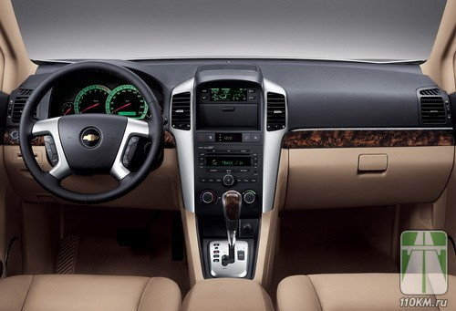 'Chevrolet
