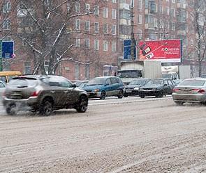 Как водители борются с гололедом и снегом