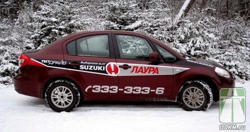'Suzuki