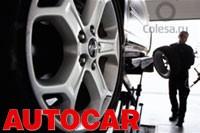 Autocar: китайские шины могут быть опасны
