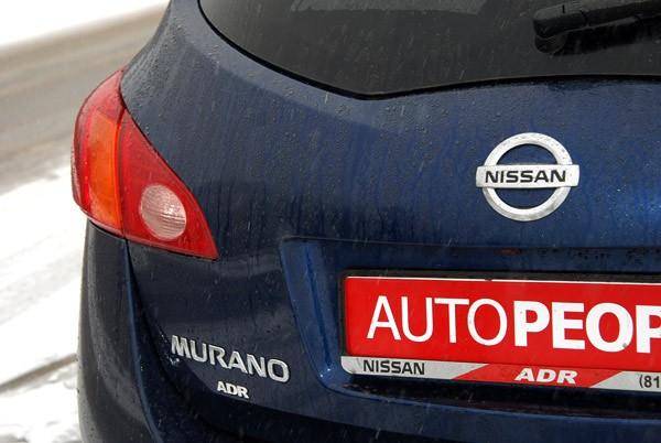 Завтрак с Nissan Murano. Изучаем новое поколение