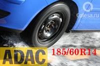 'ADAC: