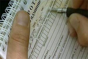 Штрафы за нарушение ПДД можно оплатить в режиме он-лайн