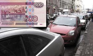 """""""Налог"""" за неуплату штрафа вырастет до 500 рублей"""
