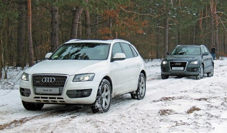 Audi Q5. Тест-драйв Контрактов