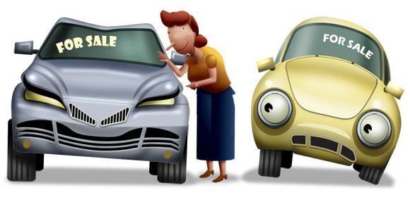 Что «написано» на лице автомобиля?