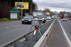 И еще раз о камерах слежения на наших дорогах