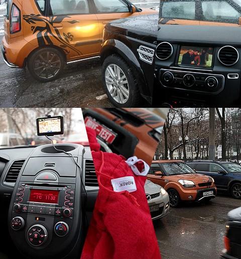 'Short-DRIVE:
