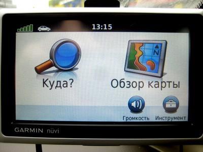 Тест: автонавигаторы с экраном 4,3 дюйма