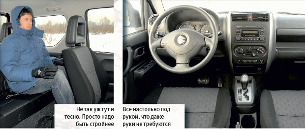 Chevrolet Niva и Suzuki Jimny: неформальные конкуренты