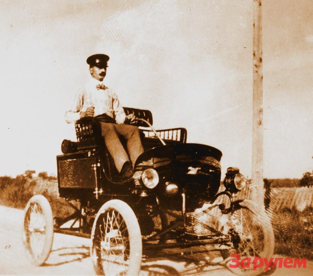Хроника: Первое ограничение скорости в США