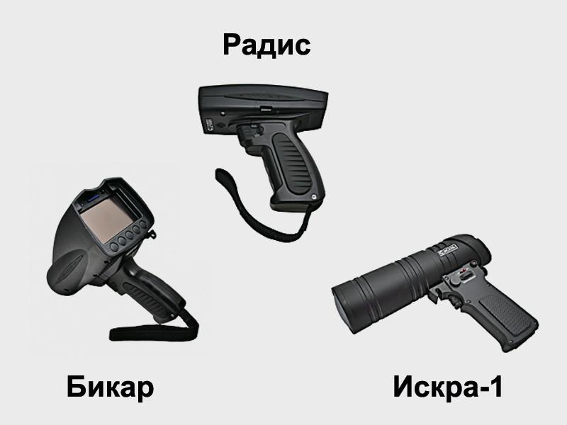 Выбираем радар-детектор
