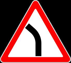 Знак 1.11.2 Опасный поворот налево