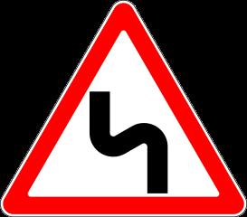 Знак 1.12.2 Опасные повороты с первым поворотом налево