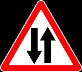 Знак 1.21 Двустороннее движение