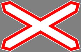 Знак 1.3.1 Однопутная железная дорога