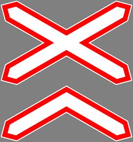 Знак 1.3.2 Многопутная железная дорога