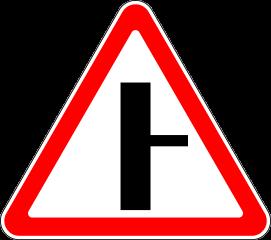 Знак 2.3.2 Примыкание второстепенной дороги справа