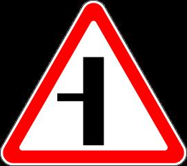 Знак 2.3.3 Примыкание второстепенной дороги слева
