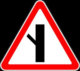Знак 2.3.5 Примыкание второстепенной дороги слева