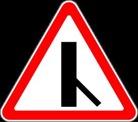Знак 2.3.6 Примыкание второстепенной дороги справа