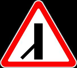 Знак 2.3.7 Примыкание второстепенной дороги слева