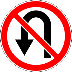 Знак 3.19 Разворот запрещён