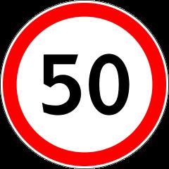 Знак 3.24 Ограничение максимальной скорости