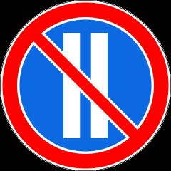 Знак 3.30 Стоянка запрещена по чётным числам месяца