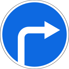 Знак 4.1.2 Движение направо