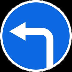 Знак 4.1.3 Движение налево