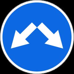 Знак 4.2.3 Объезд препятствия справа или слева