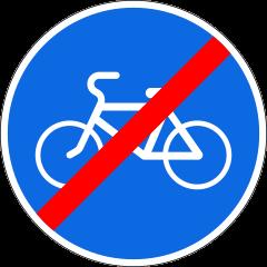 Знак 4.4.2 Конец велосипедной дорожки