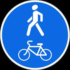 Знак 4.5.2 Пешеходная и велосипедная дорожка с совмещённым движением (велопешеходная дорожка с совмещённым движением)