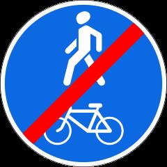 Знак 4.5.3 Конец пешеходной и велосипедной дорожки с совмещённым движением (конец велопешеходной дорожки с совмещённым движением)