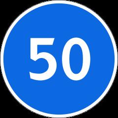 Знак 4.6 Ограничение минимальной скорости