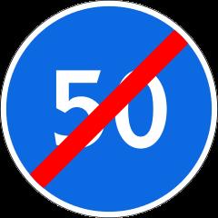 Знак 4.7 Конец зоны ограничения минимальной скорости