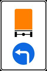 Знак 4.8.3 Направление движения транспортных средств с опасными грузами только налево