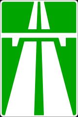 Знак 5.1 Автомагистраль