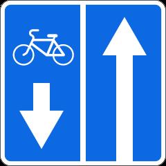 Знак 5.11.2 Дорога с полосой для велосипедистов