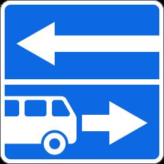 Знак 5.13.2 Выезд на дорогу с полосой для маршрутных транспортных средств