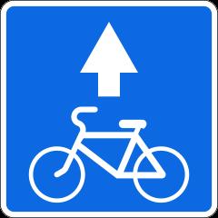 Знак 5.14.2 Полоса для велосипедистов
