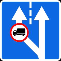 Знак 5.15.4 Начало участка средней полосы трёхполосной дороги