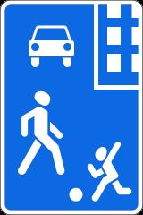 Знак 5.21 Жилая зона