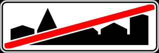 Знак 5.24.2 Конец населённого пункта